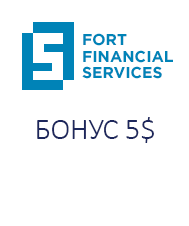 Fort Financial Services ����� 5$